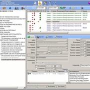 Автоматизация бизнес-процессов управления информационным содержанием фото