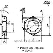 Гайка для крепления соединений трубопроводов по наружному конусу ГОСТ 13958-74