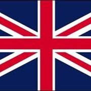 Оформление визы в Великобританию фото