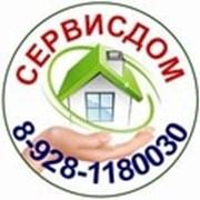 РЕМОНТ БЫТОВОЙ ТЕХНИКИ фото