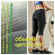 Спортивные антицеллюлитные шорты фото