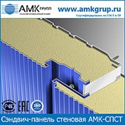 Сэндвич-панель стеновая АМК-СПСТ с наполнителем фото