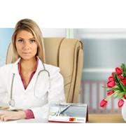 Страхование медицинское для лиц от 1 года и до 65 лет фото