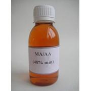 Малеиновая кислота 0,8 кг ГОСТ 9803-75 чда фото