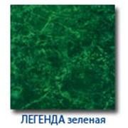 Плитка напольная Легенда зеленая фото
