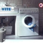 Насос санитарный SaniVite фото
