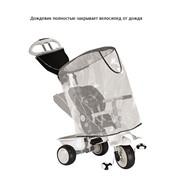 Велосипед детский Smart Trike Recliner 4 в 1 фото