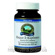 Препарат Индол 3 Карбинол, NSP, лечение эндометриоза,мастопатии. фото