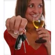 Услуга Трезвый водитель-часто деловые встречи, решение важных проблем, заключение договоров проходят в кафе - ресторанах. За удачно совершенную сделку можно поднять бокал хорошего вина... Но что же делать, если Вы за рулем? фото