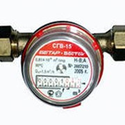 Водосчетчики для горячей воды. фото