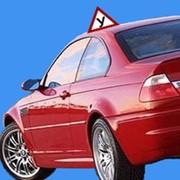 Автошколы и курсы вождения