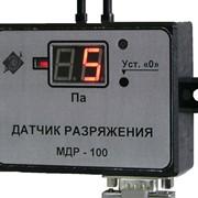 Дифференциальный датчик давления Дифференциальный датчик малых давлений ДМД-100 фото