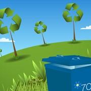 Разрешение и лимиты на образование и размещение отходов. фото