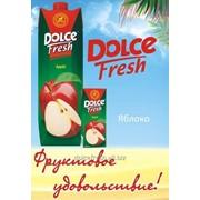 Сок нектар Dolce Fresh яблоко осветленное фото
