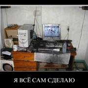 Ремонт офисной техники. фото