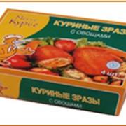 Куриные зразы с овощами, замороженные фото
