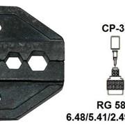Pro`skit CP-336DP1 Насадка для обжима CP-371 (RG 58,59,62,6) фото