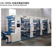 Флексографская 2 -4-х красочная секционная горизонтальная машина серии PU-XRCD-1000A фото