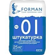 Сухие строительные смеси ФОРМАН (FORMAN)