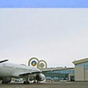 Метеорологическое обеспечение гражданской авиации фото