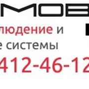 Видеонаблюдение, монтаж / установка