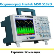 Цифровой осциллограф MSO5102D 100МГц, 2-х канальный Hantek