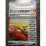 "Укрывной материал ""Агроспан 60"" 2.1х10 фото"