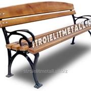 Кованая скамейка Z-09 фото