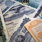 Оценка ценных бумаг фото