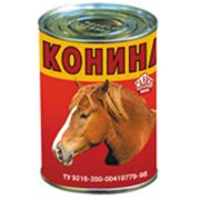 Купить конину в спб