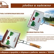 Решетка гриль с антипригарным покрытием ТМ GOOD WOOD фото