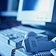 Создание корпоративных информационных систем фото