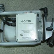 Фаскосниматель ФС-22М фото