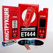 Толщиномер ETARI ET-444 (Чер.+Цвет. мет.) фото