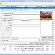 Консультации по ведению бухгалтерского учета и правильному отражению данных операций в программе 1С:Предприятие (Бухгалтерия) фото