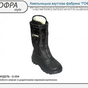 фото предложения ID 17757138