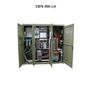 Тиристорный преобразователь частоты ТПЧ-500-1,0 фото