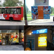 Таир. Ровно. Реклама на транспорте и в транспорте во всех городах Западной Украины. Внутренняя, наружная, световая реклама: витрины, вывески, лайтбоксы, объёмные буквы. Сувенирная, полиграфическая продукция. Календари карманные, настенные, настольные фото