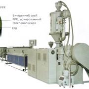 Линия для производства напорных 3-х слойных труб из PPR-GF (ПП-Р армированный стекловолокном) Ø20~110мм фото