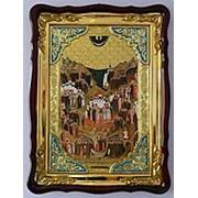 Икона Собор всех святых, в земле Российской просиявших, в фигурном киоте, с багетом Храмовая, 82х114 фото