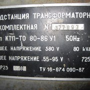 Трансформатор КТПТО 80-86У1. фото