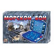 Настольная игра ДЕСЯТОЕ КОРОЛЕВСТВО 00993 Морской бой 2 фото