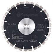 Диск алмазный, EL10CnB х2 (Комплект алмазных режущих дисков для Husqvarna k760 CnB, K3000 CnB) фото