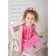 Платье нарядное Модель H05 фото