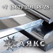 Шины 60х16 АД31Т 16х60 ГОСТ 15176-89 электрические прямоугольного сечения для трансформаторов фото