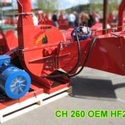 Рубительная машина Farmi Forest CH260 OEM HF231 фото