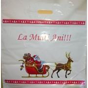 Пакеты с Новогодней тематикой фото