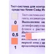 Тест-системы фото