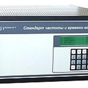 Стандарт Частоты и Времени Водородный пассивного типа Ч1-1007 фото