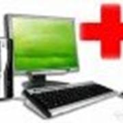 Сложныцй ремонт ноутбуков от 6 лет со дня покупки фото